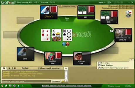 Игровой стол на Party Poker
